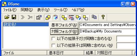 Image2_8