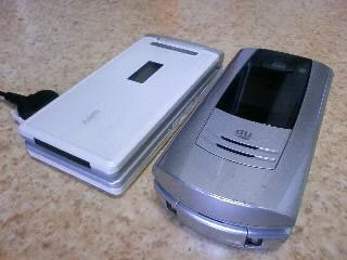 No4no2phone
